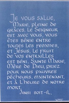 Les prières catholiques  #francais #catholic #hailmary