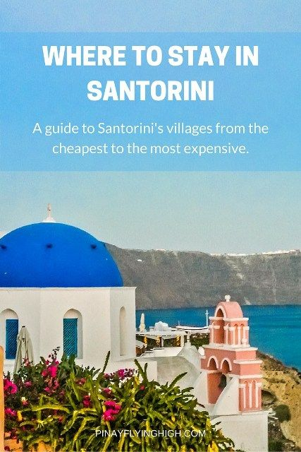 Where to stay in Santorini, Greece. A guide to Santorini's villages from the cheapest to the most expensive.