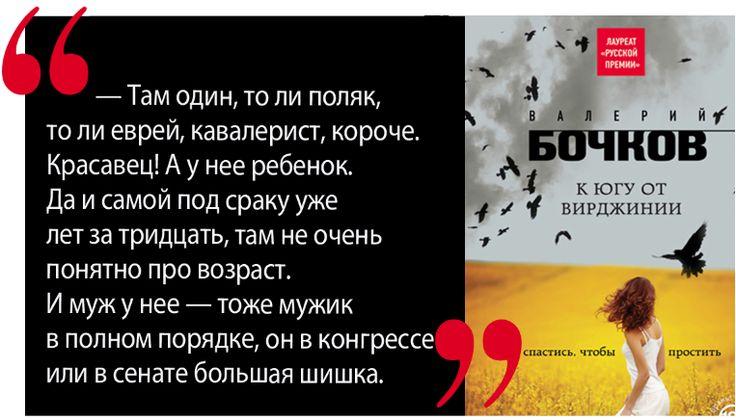http://www.livelib.ru/book/1001221765