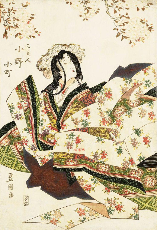 blackcoffeecinnamon: Utagawa Toyokuni I (1769-1825) 歌川豊国 Ono no Komachi 小野小町、1810 from the series Three Beauties 三美人