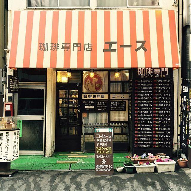 《東京》昭和の風と共に目覚める朝。モーニングで訪れたい、3つの純喫茶