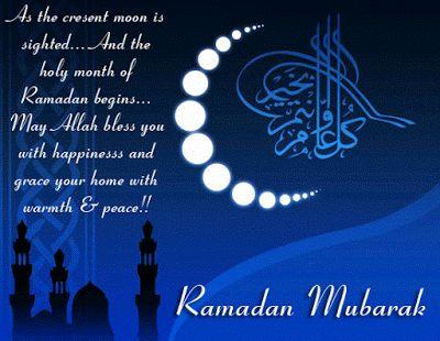 ramadan mubarak wallpapers image