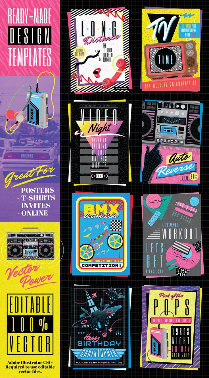 1980s Design Templates by Wing's Art and Design Studio https://crmrkt.com/MB5gaz #80s #1980s #posters #flyers #invites #designtempates