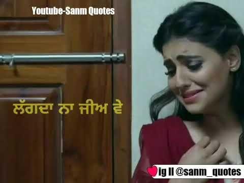 Ganndhe chiran bahane (ਰੋ ਲੈਣੀ ਅਾਂ) HD whatsapp video - YouTube