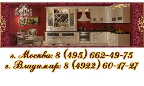 Для тех, кто любит светлую мебель - белые кухни