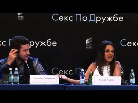 Mila Kunis Speaks Russian to Defend Justin Timberlake! - http://hagsharlotsheroines.com/?p=31556