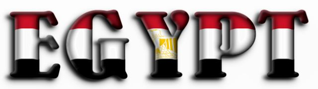 Heraldry,Art & Life: EGYPT - National Currency