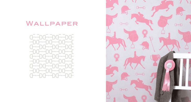 www.equista.pl | Tapety z motywem hippicznym| Equestrian wallpapers | #lifestyle #equestrian #wallpapers #decor #home
