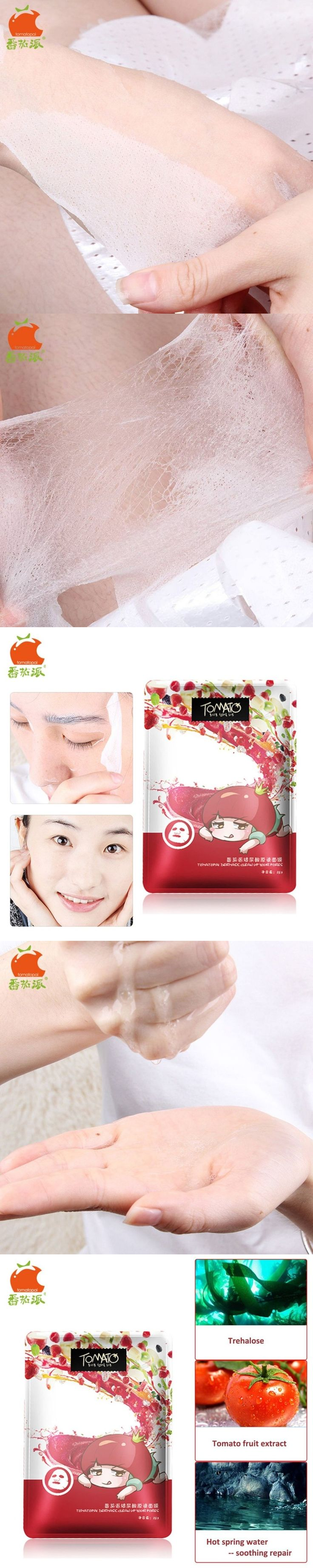 TOMATO PIE 30ML Natural Hyaluronic Acid Hydrating Facial Mask Moisturizing Whitening Oil Control Firming Face Masks Skin Care