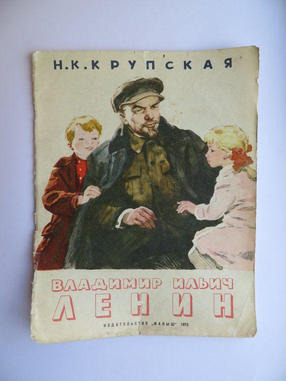 Soviet vintage childrens book Lenin by Nadezhda Krupskaja / Kid's book about Lenin / Soviet illustrations / Soviet propaganda / USSR 1970