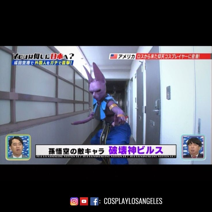 Link of the full episode of my TokyoTV show in the bio! @cosplaylosangeles .its my #dbz cosplay of #beerus #beerussama . this was before the actual movie release. before we had any information at all who this character was or what he can do. i think i made the costume a little early...... #Dbz #dragonballz #dbgt #nulla #dragonballfighterz #beerussama #beerus #dbs #dbsuper #dragonballsuper #dokkanbattleglobal #dokkan #dokkantrade #dokkansquad #dokkanbattle #dokkanglobal #dokkanawaken…