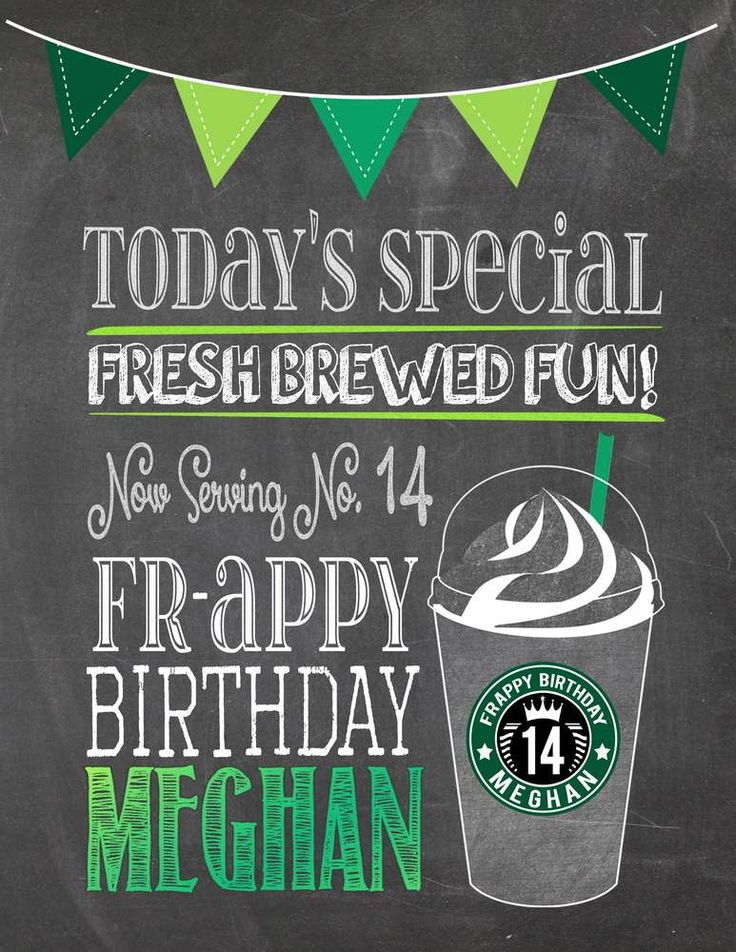 Starbucks Birthday Party Ideas | Photo 4 of 10 | Catch My Party