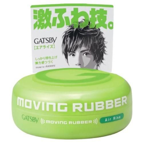 Gatsby Moving Rubber Air Rise Hair Styling Wax Gatsby Moving Rubber Hair Wax Air Rise