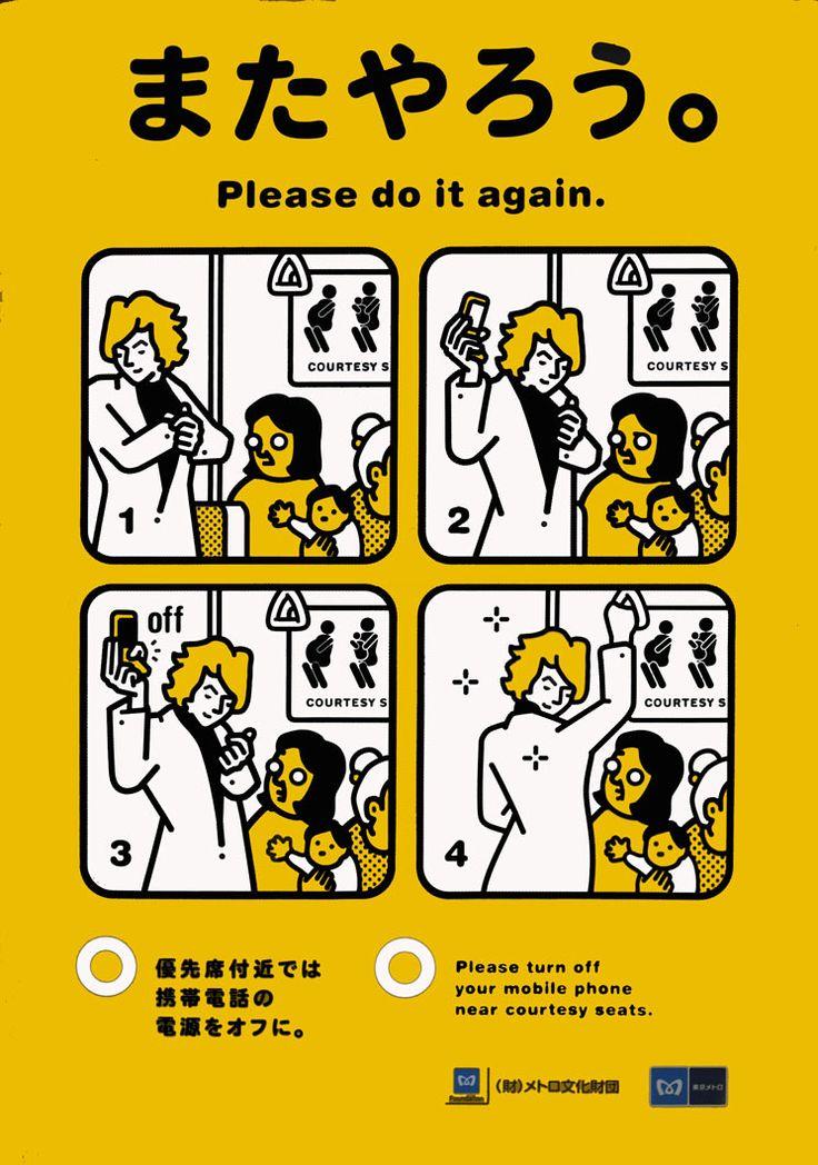 japanese signs - Cerca con Google