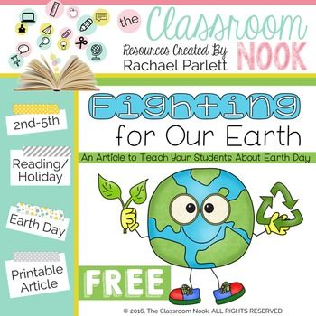 """FREEBIE: Earth Day Article:  """"Fighting For Our Earth"""" -  quick article for teaching about Earth Day when you don't have a lot of time!"""