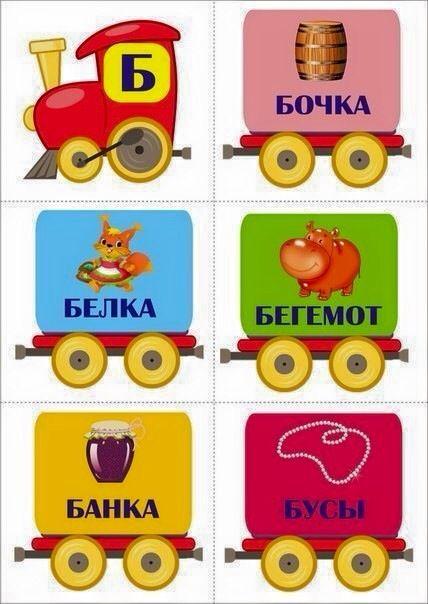 Заглавные буквы русские шрифты для поздравлений