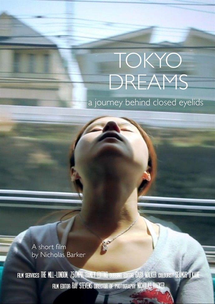 Tokyo Dreams Poster B