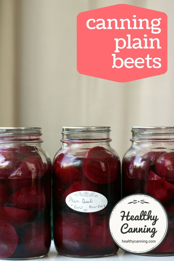 Canning plain beets. What a treat to be able to pull a jar of beets off the shelf on a weeknight, zap in microwave and serve with some sour cream and a sprinkle of dill weed on a blustery winter's evening. #canning