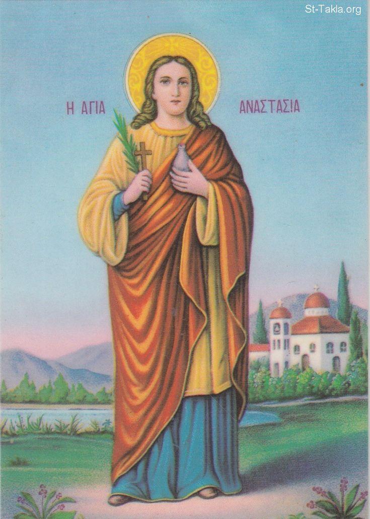 santa anastasia