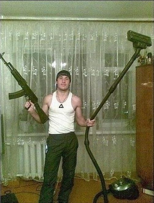 Funniest Photos From Russian Dating Sites
