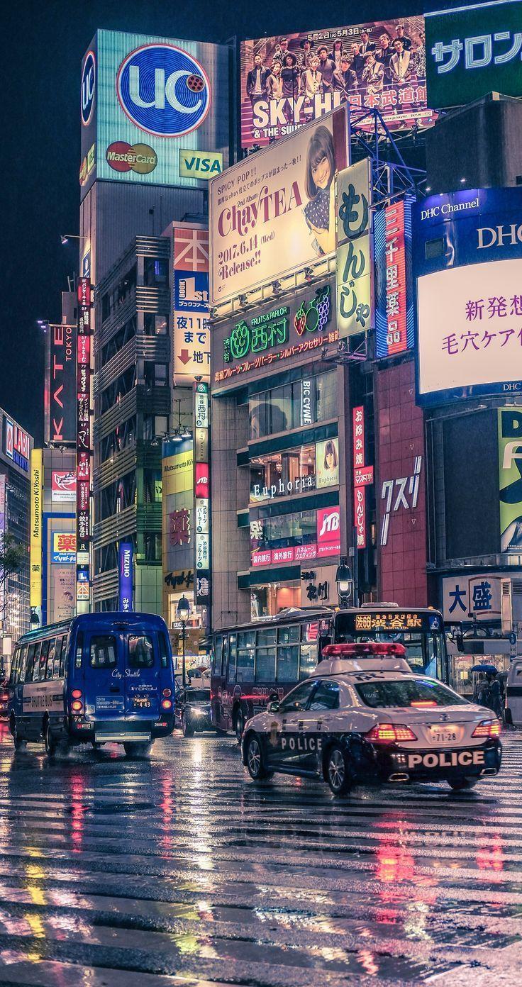 Shinjuku Strassen In Tokio Japan Sehen Sie Sich Japan Kyoto Sehen Shinjukustrassen Sich Sie T Tokyo Photography Tokyo Japan Travel Aesthetic Japan