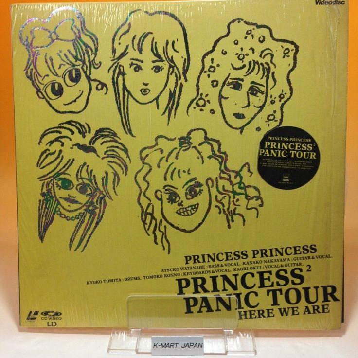 Princess Princess PANIC TOUR Here We Are 68LH186 LaserDisc LD NTSC Japan M004