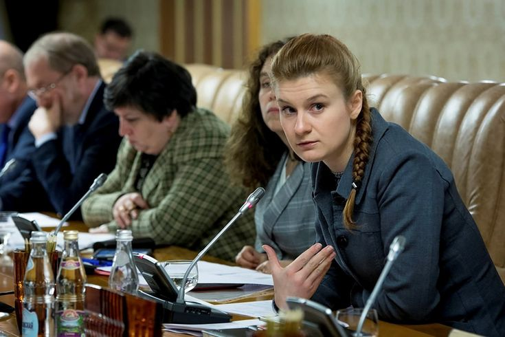 What Was Maria Butina Doing at the National Prayer Breakfast?