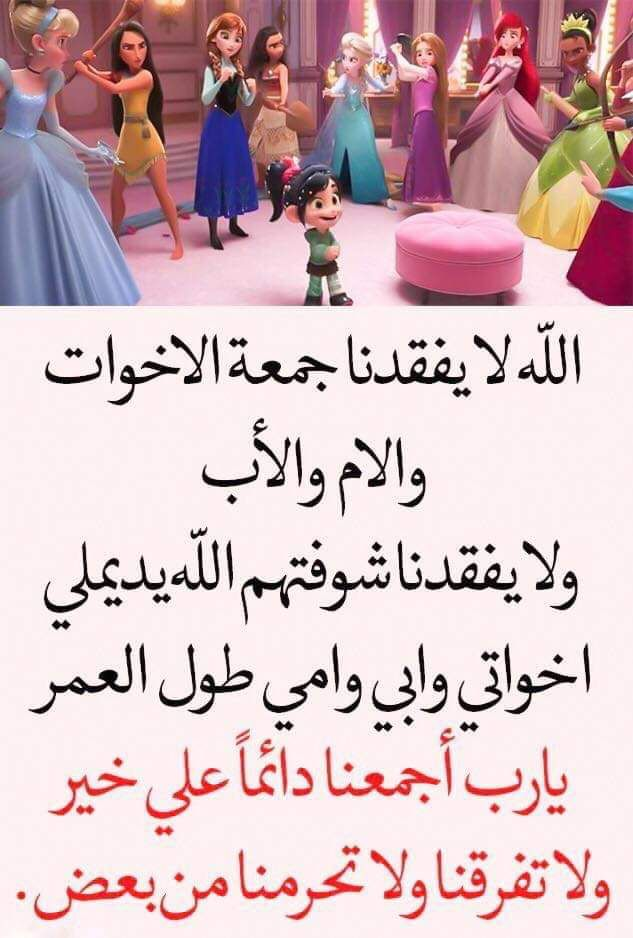 Pin By Silina Chanel On Duea دعاء Quran Verses Tulle Skirt Tulle