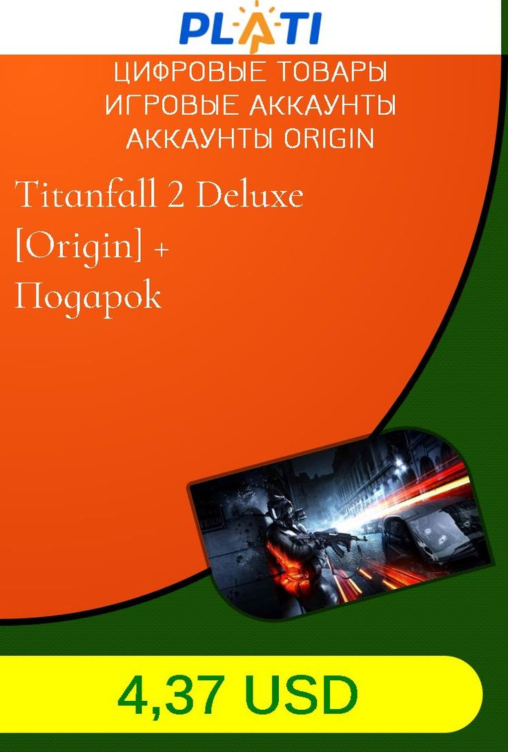 Titanfall 2 Deluxe [Origin]   Подарок Цифровые товары Игровые аккаунты Аккаунты Origin
