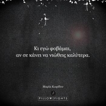 Ημερήσιες αστρολογικές προβλέψεις 23/7 | Pillowfights.gr