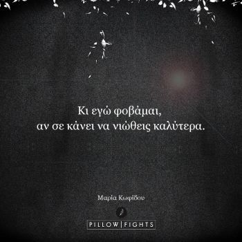 Greek ελληνικά