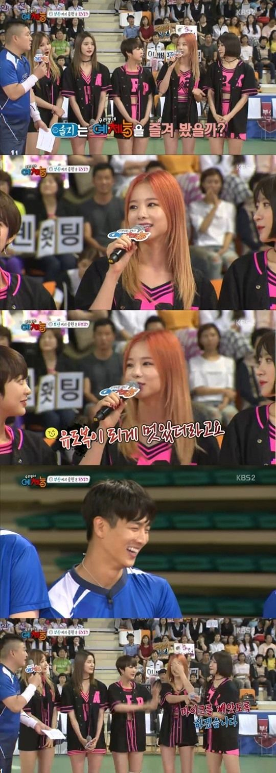 """Solji was """"amused"""" by the judo moves of Madtown's Jota 