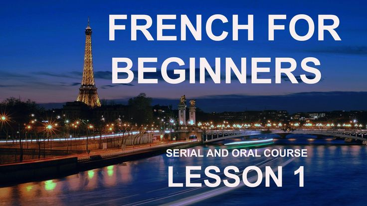 Lesson 1 - Do you want to Learn French Online for Free? Manesca French f...