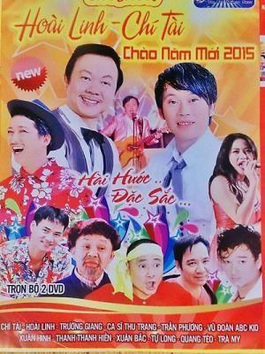 Hoai Linh Chi Tai Chao Xuan - HD
