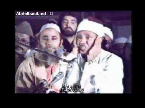 سور التحريم والحاقة والضحى والشرح القارئ الشيخ عبد الباسط عبد الصمد فيدي...