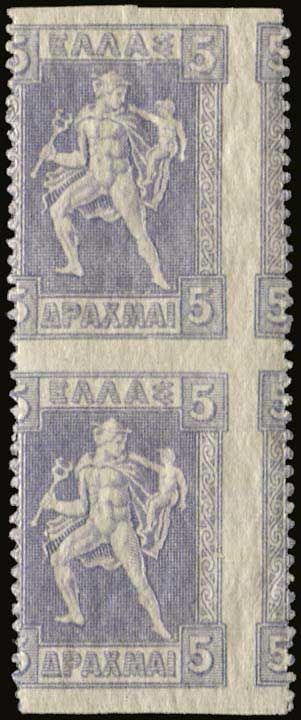 5dr. in vertical pair imperforate in the middle and displaced vertical perforation, u/m. Superb. (Hellas 216e).