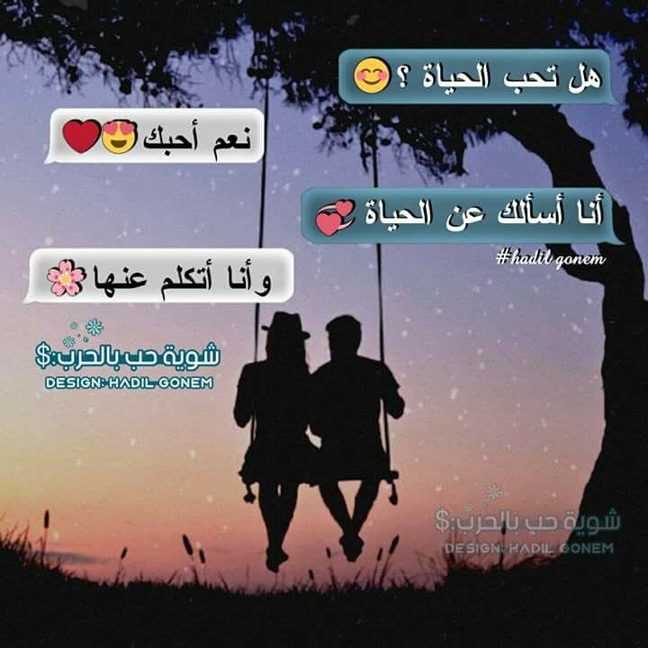 Ahmad Ghezlan يما الحب يما Yoma Alhob Yoma Lyrics