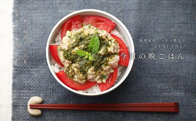 カツオのタルタル丼
