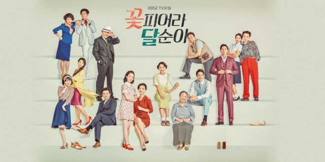 TV Novel – Dal Soon's Spring Episode 112 Watch Online EngSub