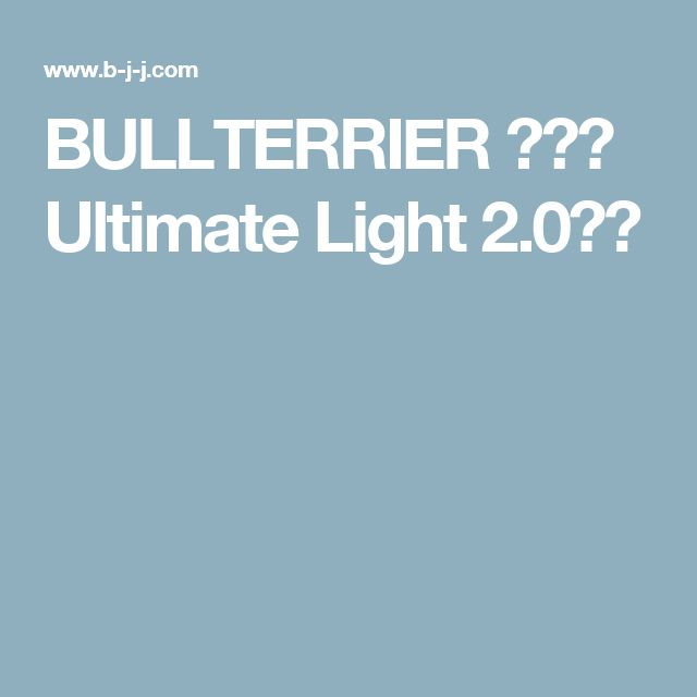 BULLTERRIER 柔術衣 Ultimate Light 2.0 黒