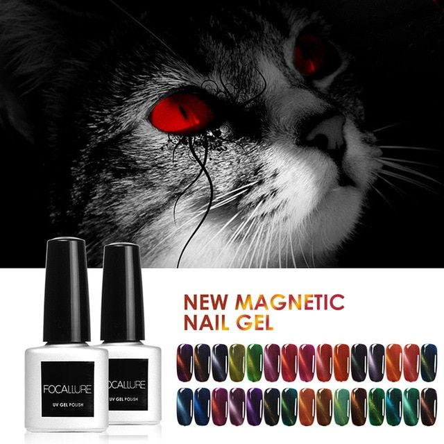 Beauty & Health Catuness Magnet Stick Magic Effect Popular 3d Cat Eyes Acrylic Glue Soak-off Uv Led All For Manicure And Nail Design
