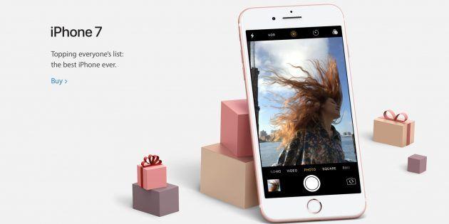 Natale 2016: liPhone è il regalo più richiesto nelle liste dei desideri