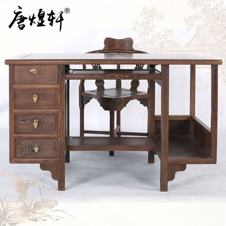 pas cher tang huang xuan acajou meubles minimaliste bureau. Black Bedroom Furniture Sets. Home Design Ideas