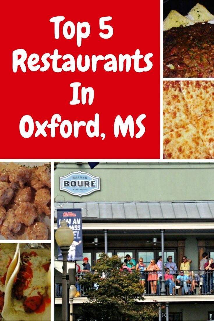 Taylor, who graduated from Ole Miss, is an expert in Oxford, Mississippi dining. Here are her five favorite restaurants and what she recommends from each one. What is your favorite eatery?