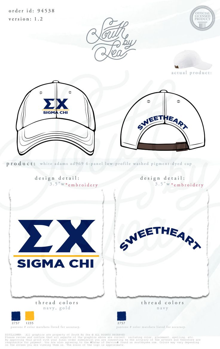 Sigma Chi | Sigma Chi Sweetheart | Sigma Chi Hats | Sigma Chi Sweetheart Hats | Fraternity Hats | South by Sea | Sorority Shirts | Sorority Tanks | Greek Shirts