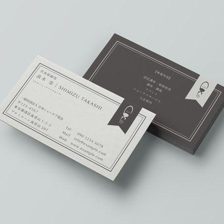 haru_Designさんの提案 - 一般社団法人 日本シューケア協会の名刺作成 | クラウドソーシング「ランサーズ」