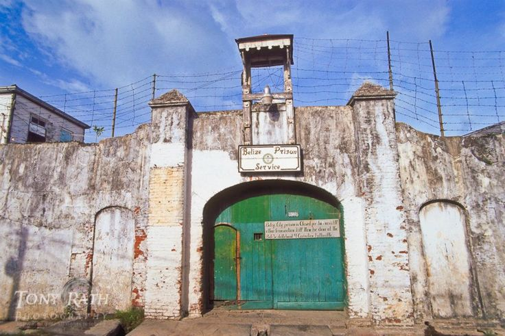 Картинки по запросу здание тюрьм