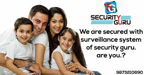 #SecurityCameras‬ ‪#‎CCTVSecurityCameras‬ ‪#‎HomeSecurityGuru‬ ‪#‎SecurityGuru‬ ‪#‎SecurityCameraSystems‬ ‪#‎CcctvCameras‬ ‪#‎WirelessCamera‬ #SecurityGuru ‪#‎WirelessSurveillanceSystem‬ #WirelessSurveillanceSystem ‪#‎IpCameras‬ Web: http://www.securityguru.co/ Contact Us: +91- 987 321 0690
