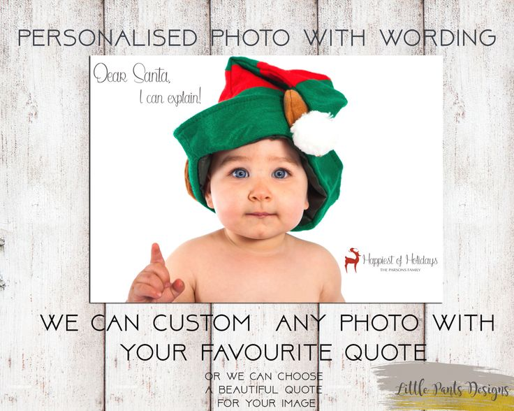 Personalised Photo with name quote words Picture greeting Card / Print Digital file - ANY PHOTO / QUOTE by LittlePantsDesigns on Etsy https://www.etsy.com/listing/449584466/personalised-photo-with-name-quote-words