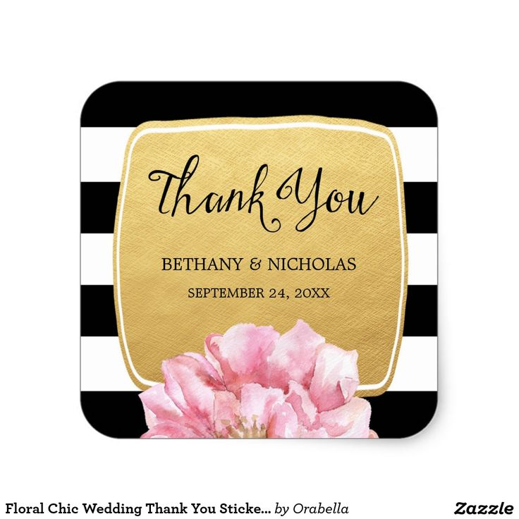 Floral Chic Wedding Thank You Stickers / Gold design by Orabella Prints